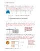 Eureka Math / Engage NY 3rd Grade Pre-Assessment Module 5