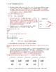 Eureka Math / Engage NY 3rd Grade end-of-module review Module 3