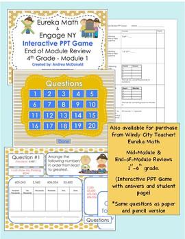 Eureka Math / Engage NY 3rd Grade end-of-module review Module 4