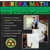 Eureka Math/Engage NY 4th Grade Module 3 LESSON BUNDLE #1