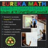 Eureka Math/Engage NY 4th Grade Module 3 LESSON BUNDLE #2