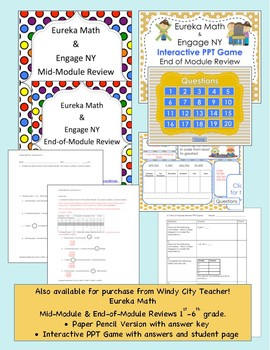 Eureka Math / Engage NY 4th Grade pre-assessment module 3