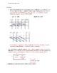 Eureka Math / Engage NY 5th Grade Pre-Assessment Module 1