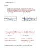 Eureka Math / Engage NY 5th Grade Pre-Assessment Module 2