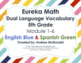 Eureka Math/Engage NY - Vocab Bundle 5th Grade / English Blue & Spanish Green