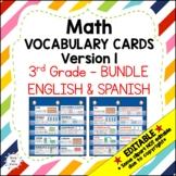 Eureka Math/Engage NY - Vocabulary Bundle 3rd Grade / English & Spanish