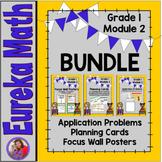 Eureka Math Grade 1 Module 2 BUNDLE - Resources for organi