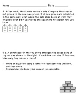 Eureka Math Engage NY Grade 3 Module 3 Pretest - Editable!