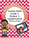 Eureka Math Engage NY Grade 3 Module 3 Supplemental Practice Pages