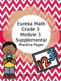 Eureka Math Engage NY Grade 3 Module 3 Supplemental Practi