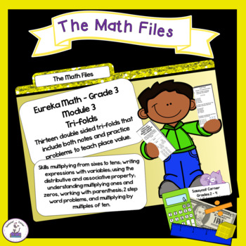 Eureka Math Engage NY Grade 3 Module 3 Trifolds