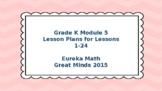 Eureka Math/Engage NY Great Minds Grade K Module 5 Lesson