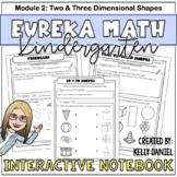 Eureka Math (Engage NY) Interactive Notebook | Module 2 [K