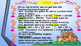 Eureka Math (Engage NY) Introductory PowerPoint - Gr 6, M2, TB: Mult-Dig Decimal