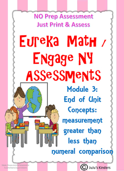 Eureka Math / Engage NY  Kindergarten End of Module 3 ASSESSMENT NO PREP