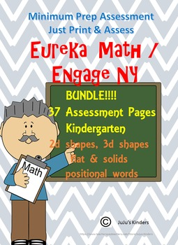 Eureka Math / Engage NY  Kindergarten Module 2 ASSESSMENT Min. PREP Bundle