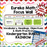 Eureka Math/Engage NY-Math Wall Bundle:Vocab & Objectives Kindergarten Rainbow