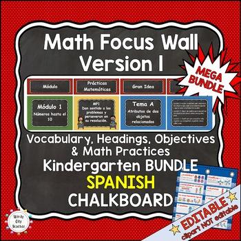 Eureka Math/Engage NY-Math Wall Bundle: Vocab & Obj Kindergarten Chalk SPANISH