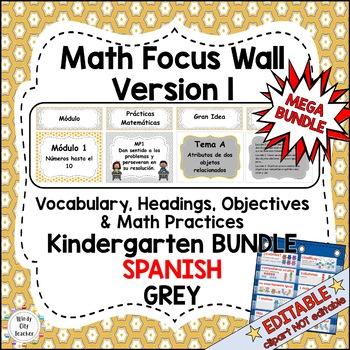 Eureka Math/Engage NY-Math Wall Bundle: Vocab & Obj Kindergarten Grey SPANISH