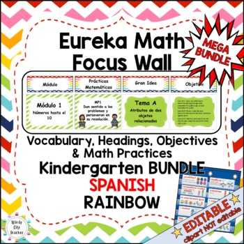 Eureka Math/Engage NY-Math Wall Bundle: Vocab & Obj Kindergarten Rainbow SPANISH