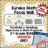 Eureka Math/Engage NY-Math Wall Bundle:Vocab & Objectives 3rd Grade Grey SPANISH