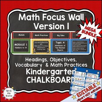 Eureka Math/Engage NY-Math Wall Bundle: Vocab & Objectives Kindergarten Chalk