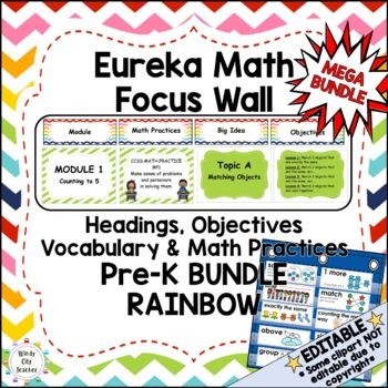 Eureka Math/Engage NY-Math Wall Bundle: Vocabulary & Objectives Pre-K Rainbow