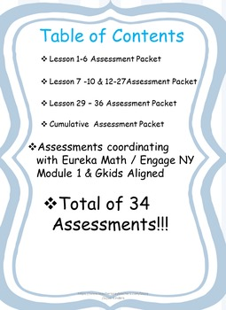 Eureka Math/Engage NY Module 1 Assessment Bundle Kindergarten (no prep)