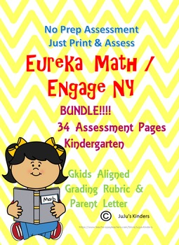 Eureka Math/Engage NY Module 1 Assessment Bundle Kindergar