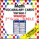 Eureka Math/Engage NY - Spanish Vocabulary 2nd Grade BUNDL