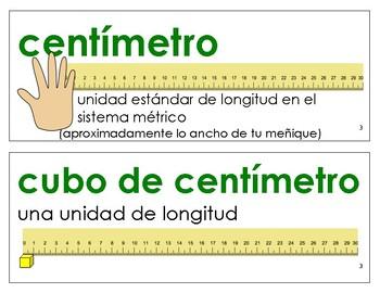 Eureka Math / Engage NY - SPANISH Vocabulary 1st Grade Module 3 - GREEN Font