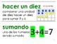 Eureka Math / Engage NY - SPANISH Vocabulary 2nd Grade Module 1 - GREEN Font