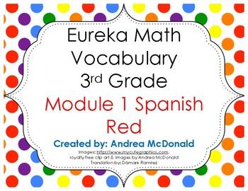 Eureka Math / Engage NY - SPANISH Vocabulary 3rd Grade Module 1 - RED Font