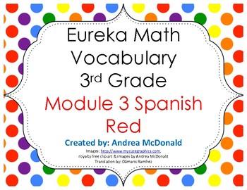 Eureka Math / Engage NY - SPANISH Vocabulary 3rd Grade Module 3 - RED Font