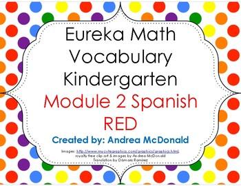 Eureka Math / Engage NY - SPANISH Vocabulary Kindergarten Module 2 - RED Font