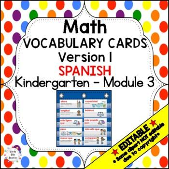 Eureka Math / Engage NY - SPANISH Vocabulary Kindergarten Module 3 - Green Font