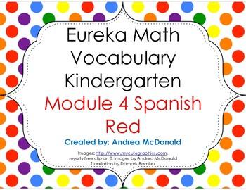 Eureka Math / Engage NY - SPANISH Vocabulary Kindergarten Module 4 - RED Font