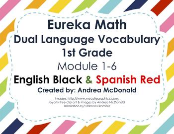 Eureka Math/Engage NY - Vocab Bundle 1st Grade / English Black & Spanish Red