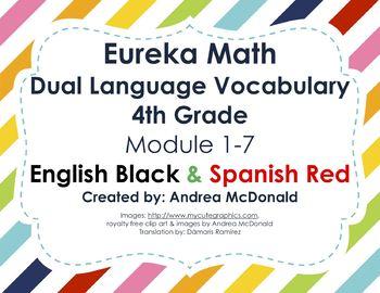 Eureka Math/Engage NY - Vocab Bundle 4th Grade / English Black & Spanish Red