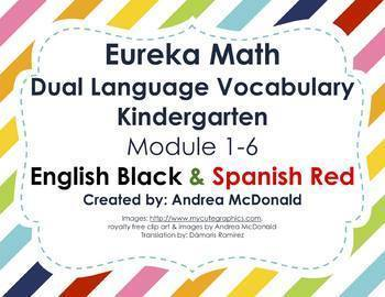 Eureka Math/Engage NY - Vocab Bundle Kindergarten / English-Black & Spanish Red