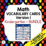 Eureka Math / Engage NY - Vocab Kindergarten Bundle Modules 1-6: Black Font