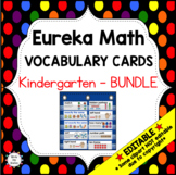 Eureka Math / Engage NY - Vocab Kindergarten Bundle Modules 1-6: Black Font