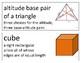 Eureka Math / Engage NY - Vocabulary 6th Grade Module 5 - Vocab Words in Black