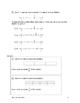 Eureka Math/Engage New York Grade 3:  Module 5 Posttest