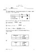 Eureka Math/Engage New York Grade 4:  Module 2 Posttest