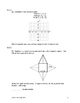 Eureka Math/Engage New York Grade 6:  Module 5 Pretest