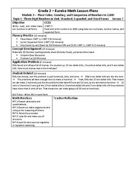 Eureka Math / Engage New York LESSON PLANS, 2nd Grade - Module 3