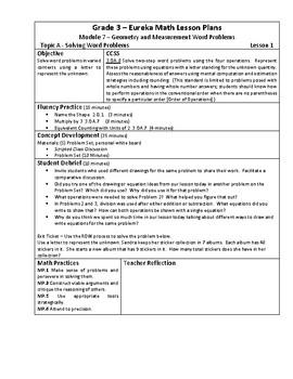 Eureka Math / Engage New York LESSON PLANS, 3rd Grade - Module 7