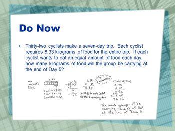 Eureka Math/EngageNY 5th Grade Module 2 Lesson 12