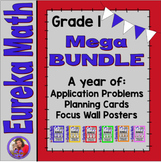 Eureka Math Grade 1 MEGA BUNDLE